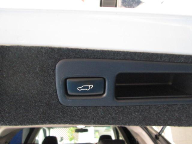 RX450h バージョンL サンルーフ 本革シート シートヒーター(34枚目)
