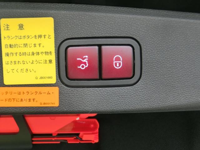 E550 ブルーエフィシェンシー AV 4700cc 2TB(20枚目)