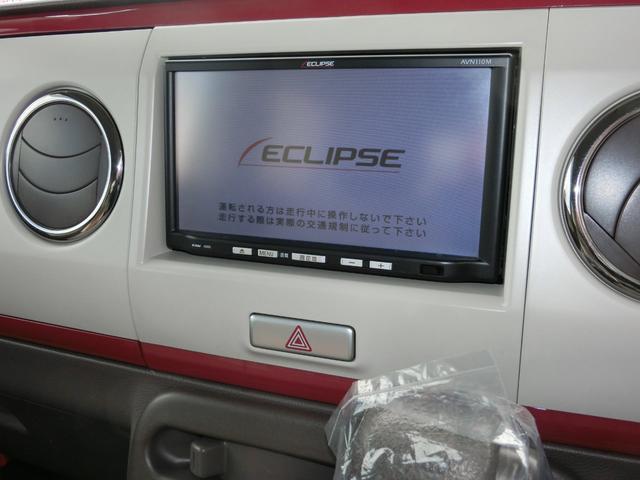 G 新品マット ETC 2カメラドラレコ 室内消臭施工 保証付(24枚目)
