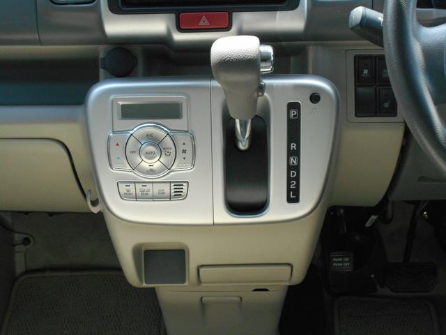 PZターボスペシャル SDナビ DSRC ドラレコ 4WD(10枚目)