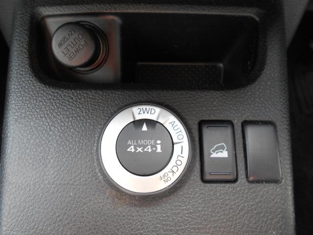 20X 純正ワンセグHDDナビ ETC バックカメラ 4WD(11枚目)