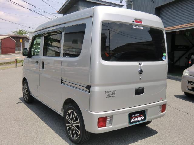 「日産」「NV100クリッパーバン」「軽自動車」「岐阜県」の中古車8