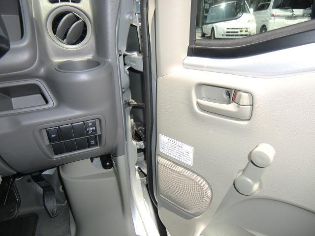 「日産」「NV100クリッパー」「軽自動車」「岐阜県」の中古車11