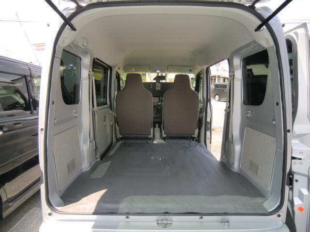 「日産」「NV100クリッパー」「軽自動車」「岐阜県」の中古車17