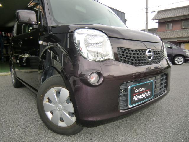 「日産」「モコ」「コンパクトカー」「岐阜県」の中古車3