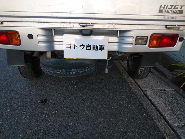 「ダイハツ」「ハイゼットトラック」「トラック」「愛知県」の中古車3