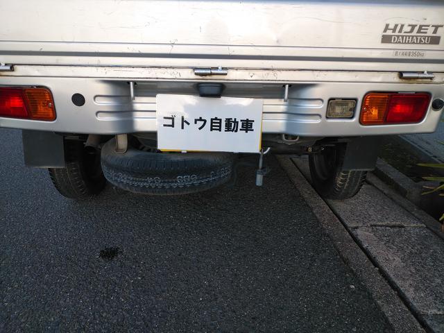 「ダイハツ」「ハイゼットトラック」「トラック」「愛知県」の中古車22