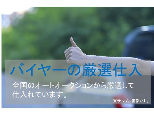 「ダイハツ」「ハイゼットトラック」「トラック」「愛知県」の中古車27