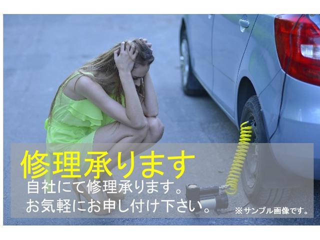 「ダイハツ」「ハイゼットトラック」「トラック」「愛知県」の中古車28