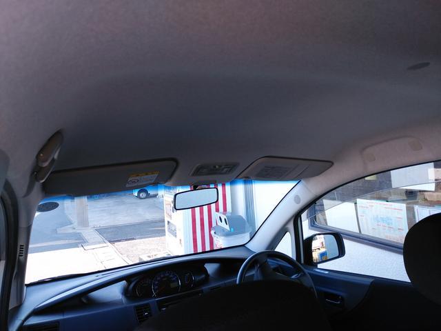 「ダイハツ」「ムーヴ」「コンパクトカー」「愛知県」の中古車22