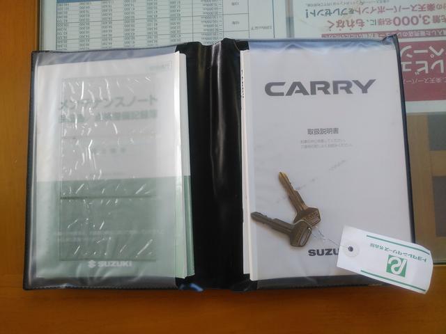 「スズキ」「キャリイトラック」「トラック」「愛知県」の中古車22