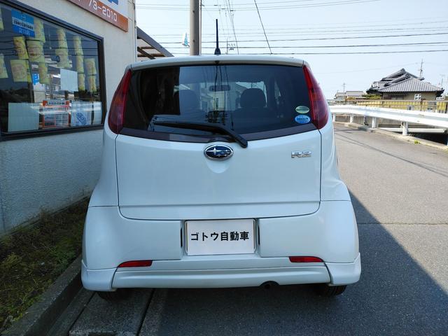 「スバル」「R2」「軽自動車」「愛知県」の中古車5