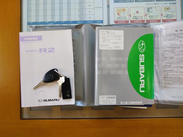 「スバル」「R2」「軽自動車」「愛知県」の中古車35