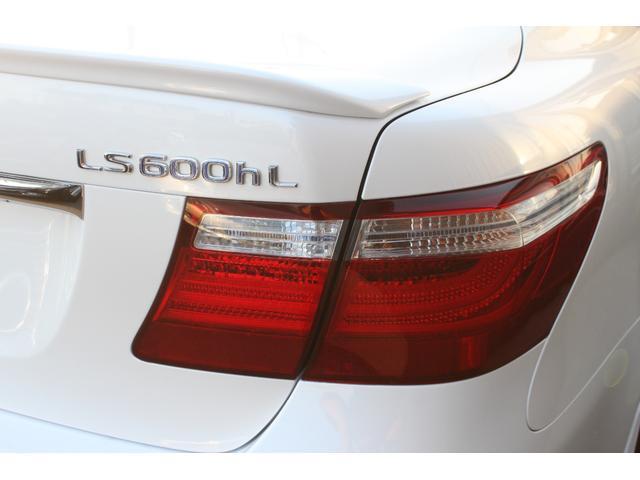 LS600hL保証付きSR本革クエルボ21AWマクレビ(13枚目)