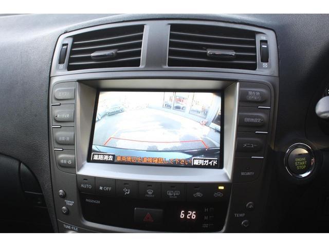 バックカメラも搭載済みで駐車の苦手な方も安心です。