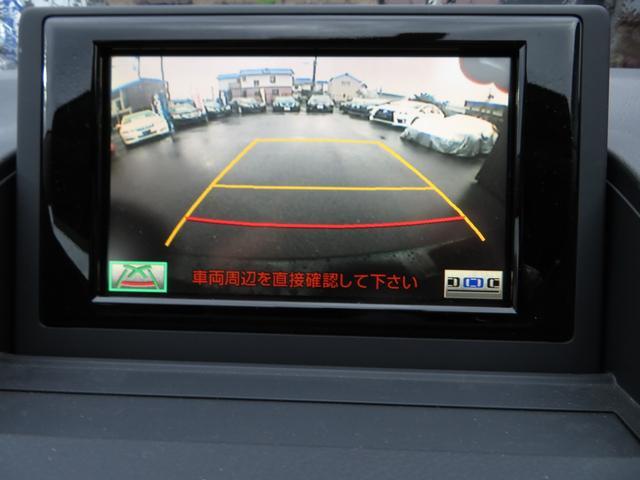Bカメラも搭載済みで駐車の苦手な方も安心です!