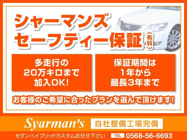250G リラックスSLC・G's仕様・新品3眼ヘッドライト(5枚目)