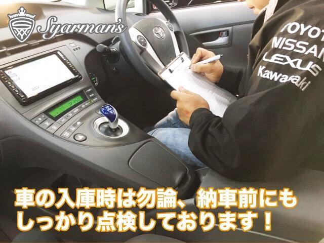 当店のカスタムカーは、当店に入庫時は勿論、カスタム製作後&お客様に納車前と幾度も車輌状態を点検チェックしております!