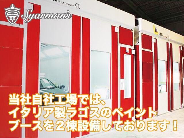 当社自社工場には、スーパーカー発祥の地イタリア製のペイントブースを2棟設備しております。このブースは光量を多くしており、視認性は良く塗装の際の細かなムラも出さない設備です!