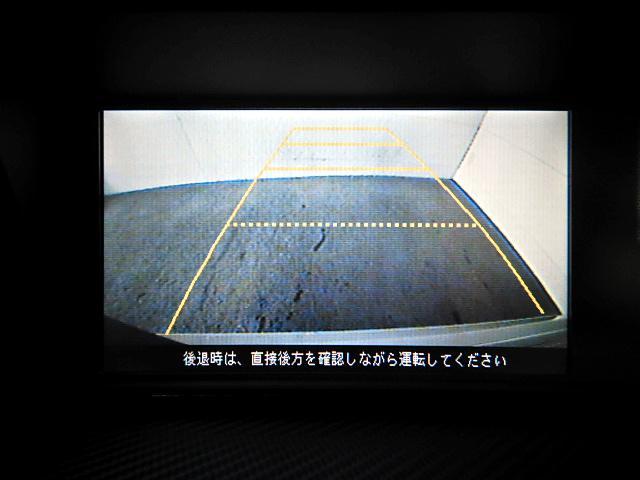 VGエアロHDDナビパッケージ 両側パワスラ HIDヘッド(8枚目)