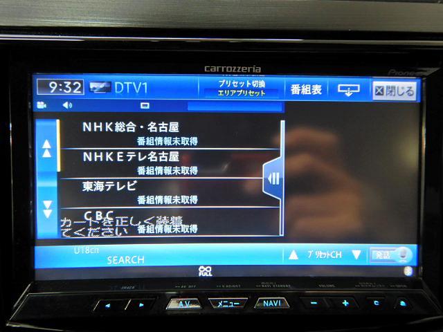 2.5iアイサイト ナビTV Bカメラ Si-Drive(9枚目)