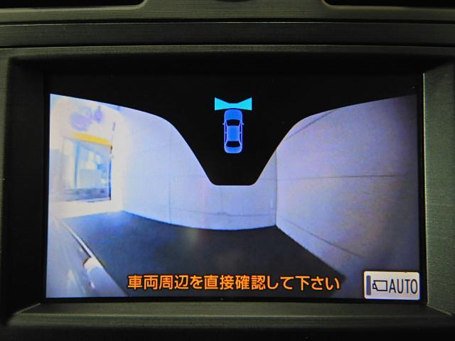 エアリアル ナビTV セカンドキャプテンシート 4WD(9枚目)