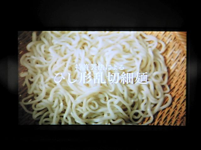 タイプS HDDナビTV 19AW スタッドレスタイヤセット(10枚目)
