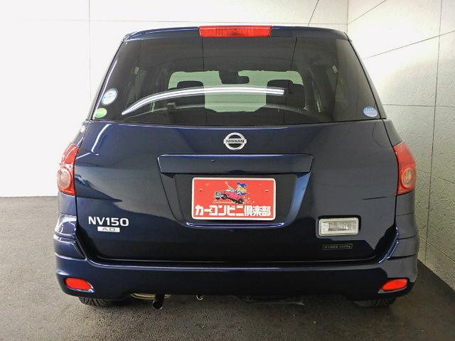 「日産」「NV150AD」「ステーションワゴン」「愛知県」の中古車5