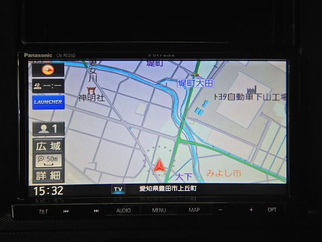 「日産」「NV150AD」「ステーションワゴン」「愛知県」の中古車7
