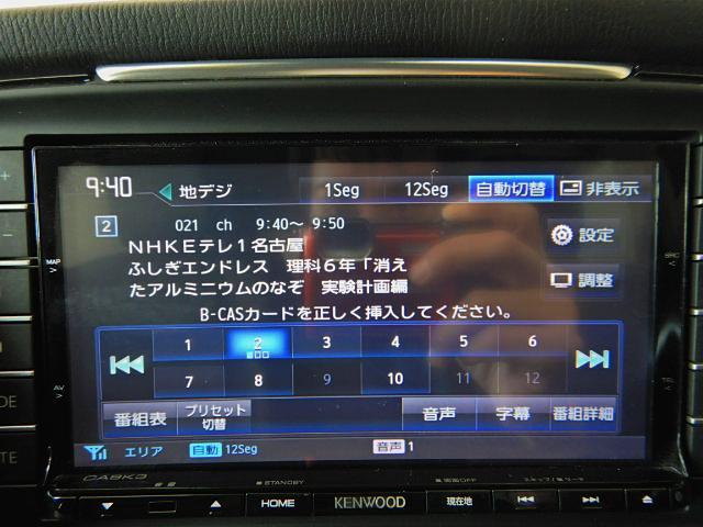 「マツダ」「アテンザワゴン」「ステーションワゴン」「愛知県」の中古車9