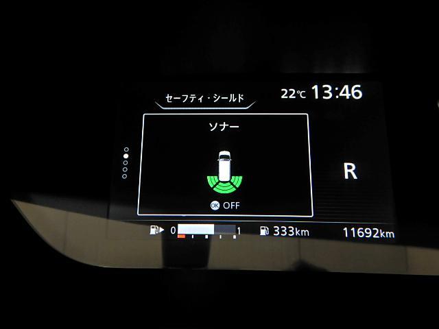 「日産」「セレナ」「ミニバン・ワンボックス」「愛知県」の中古車35
