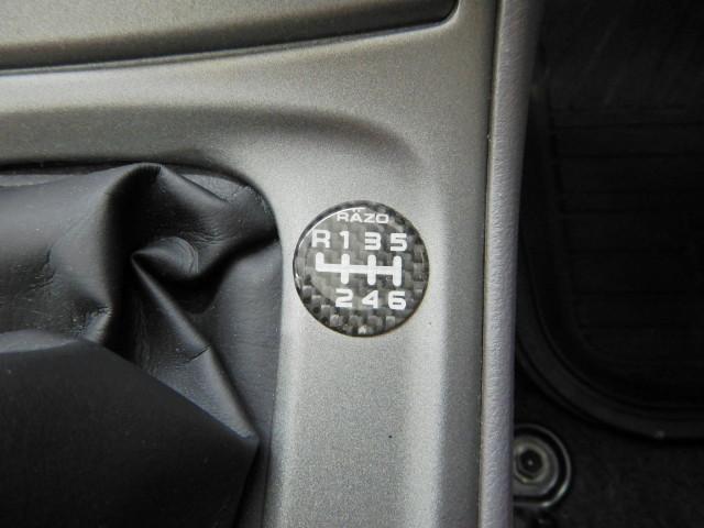 「トヨタ」「セリカ」「クーペ」「愛知県」の中古車34