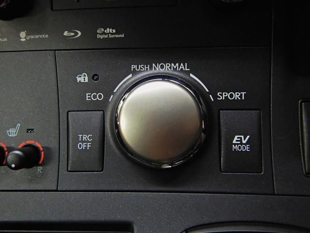 「レクサス」「CT」「コンパクトカー」「愛知県」の中古車13