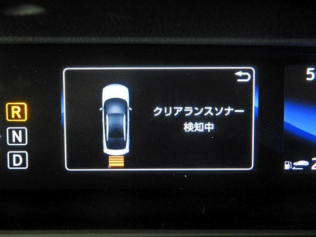 「トヨタ」「MIRAI」「セダン」「愛知県」の中古車32