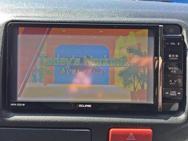 保冷車 ナビTV バックカメラ ETC キーレス(15枚目)
