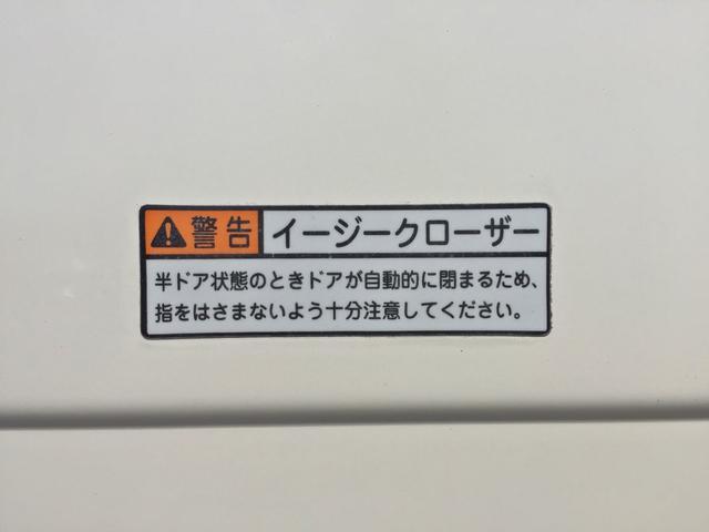 保冷車 ナビTV バックカメラ ETC キーレス(26枚目)