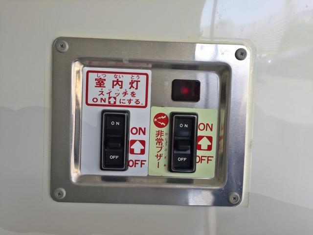 保冷車 ナビTV バックカメラ ETC キーレス(42枚目)