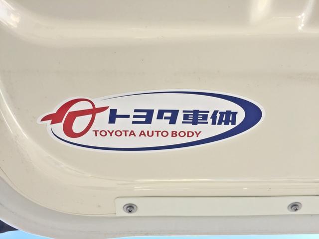 保冷車 ナビTV バックカメラ ETC キーレス(44枚目)