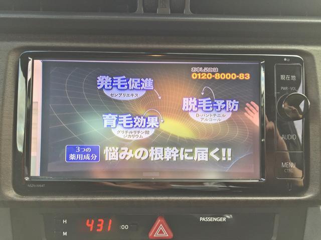 スタイルCb ナビTV 専用エクステリア BBS18AW オプションカラー(8枚目)