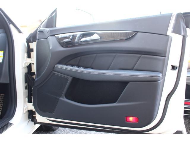 CLS350ブルーエフィシェンシAMGスポーツパケジ ワンオーナー ディーラー記録簿完備 AMG63エンブレム サンルーフ 黒革 シートヒーター 純ナビ地デジBカメラ ETC 取説 新車保証書 記録簿 スペアキー(41枚目)