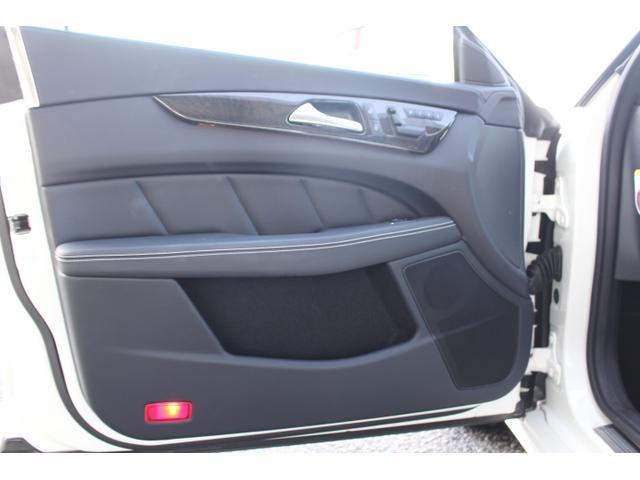 CLS350ブルーエフィシェンシAMGスポーツパケジ ワンオーナー ディーラー記録簿完備 AMG63エンブレム サンルーフ 黒革 シートヒーター 純ナビ地デジBカメラ ETC 取説 新車保証書 記録簿 スペアキー(43枚目)