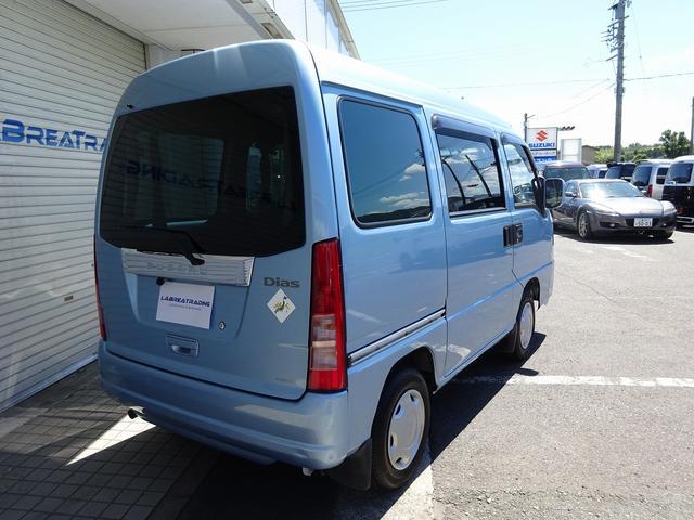 ディアス キャンピングカー 4WD 旅人スペシャルパッケージ(19枚目)