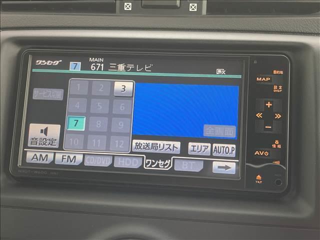 250G Sパッケージリラックスセレクション /純正オプションアルミ18インチ/純正HDDナビ/TV/HIDヘッド/バックカメラ(15枚目)