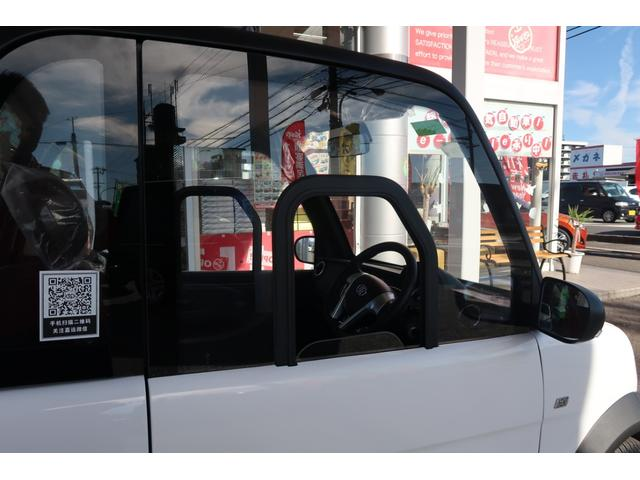 「その他」「その他」「その他」「三重県」の中古車14