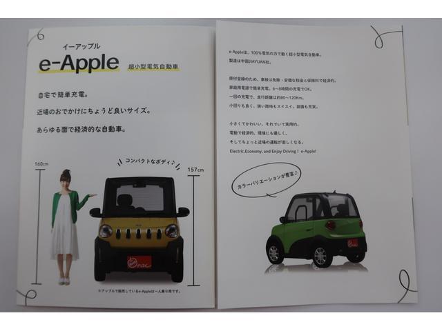 「その他」「その他」「その他」「三重県」の中古車30