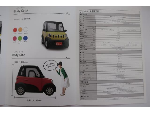 「その他」「その他」「その他」「三重県」の中古車32