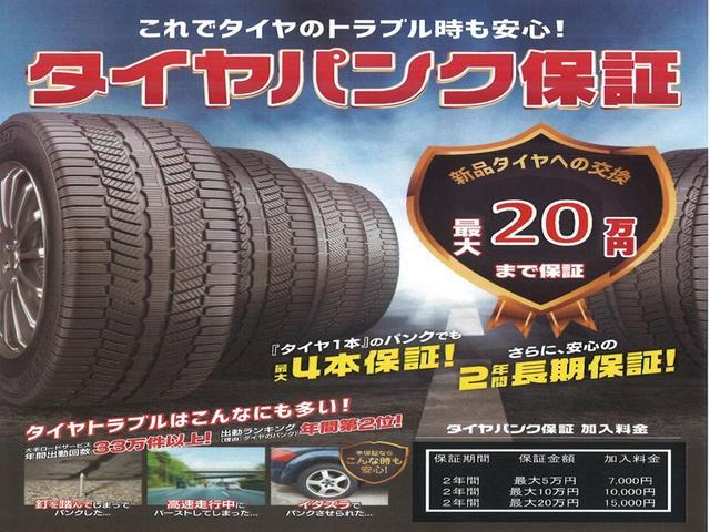 Gブラックインテリアリミテッド SAIII 全方位モニター ディスプレイオーディオ Rコーナーセンサー LEDヘッドライト ワンオーナー 両側電動スライドドア(35枚目)