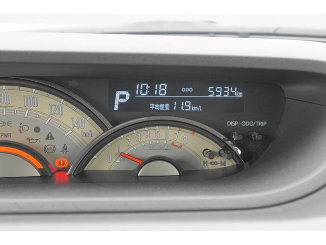 Gブラックインテリアリミテッド SAIII 全方位モニター ディスプレイオーディオ Rコーナーセンサー LEDヘッドライト ワンオーナー 両側電動スライドドア(39枚目)