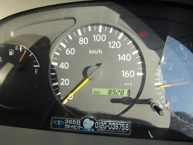 トヨタ トヨエース ロングジャストロー AT車 ディーゼル ナビ