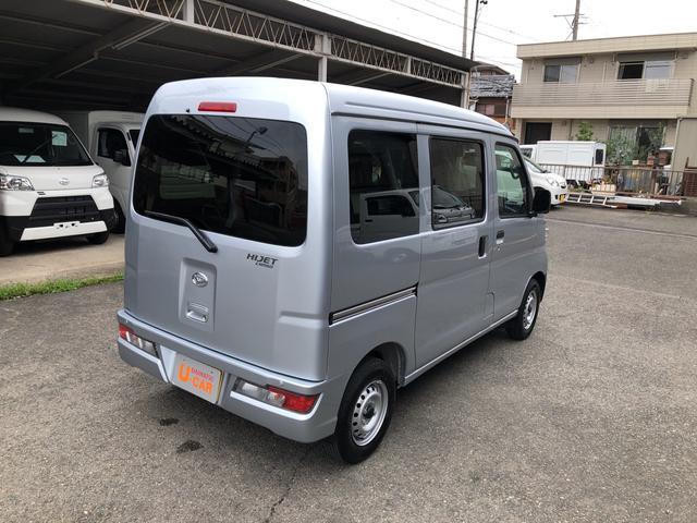 「ダイハツ」「ハイゼットカーゴ」「軽自動車」「三重県」の中古車8
